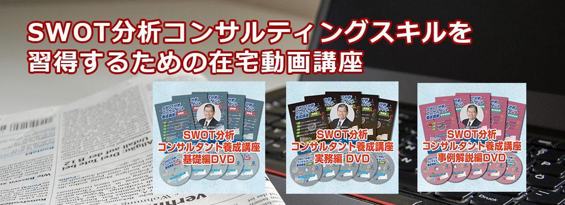 dvd_title